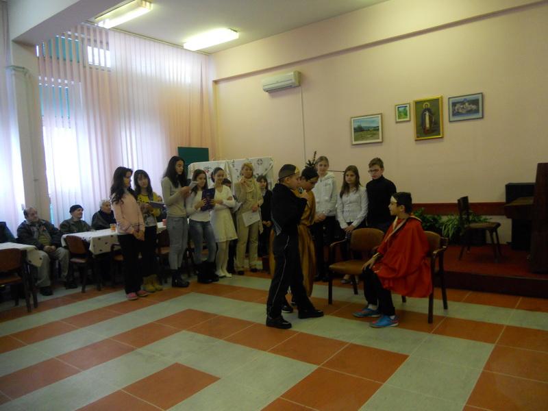 Геронтолошки центар Ниш